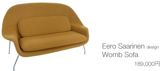 影响了雅各布森蛋椅的创造是领先世纪中叶沙发