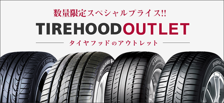 TIREHOODのOUTLET
