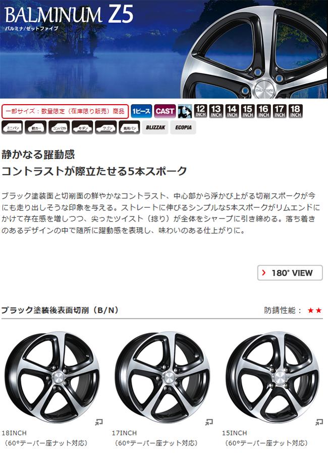 M4 Yamaha FZ-09 2014-2016 Slip-On Carbon Fiber Muffler Exhaust YA6914 by M4 Performance Exhaust