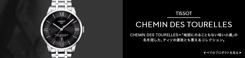 CHEMIN DES TOURELLES