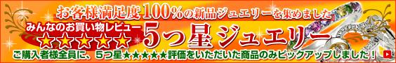 ����������100���5������奨�