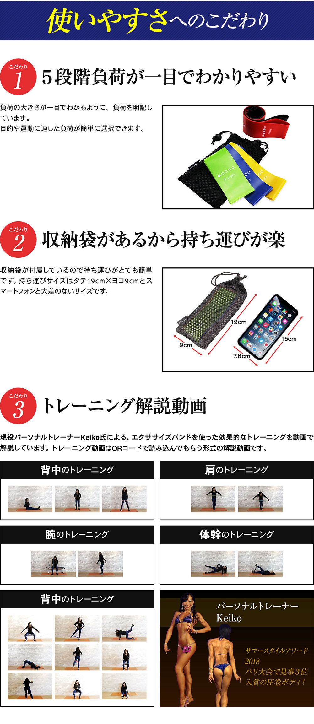 お出かけの際にも手軽に持ち運べる収納袋付きでトレーニング動画解説付きのレジスタンスバンドが使いやすいと人気