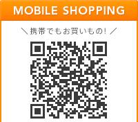 特価COMでモバイルショッピング