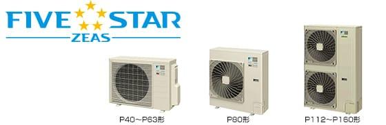 ダイキン SSRA160BCM 業務用エアコン