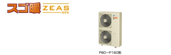 ダイキン SDRA160AAND 業務用エアコン