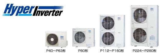 三菱重工 FDTWV1405HPA5S-raku 業務用エアコン