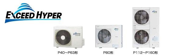 三菱重工 FDTWZ1605HP5S-white 業務用エアコン