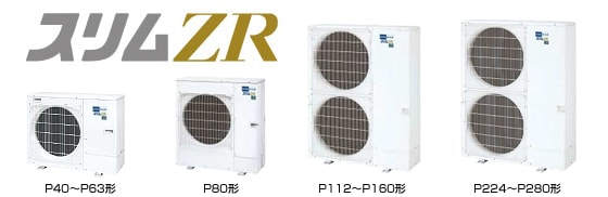 三菱電機 PCZT-ZRMP160KR 業務用エアコン