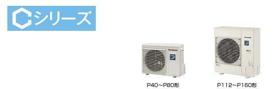 パナソニック PA-P40T6SCN 業務用エアコン