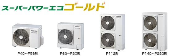 東芝 AUSA04577X 業務用エアコン