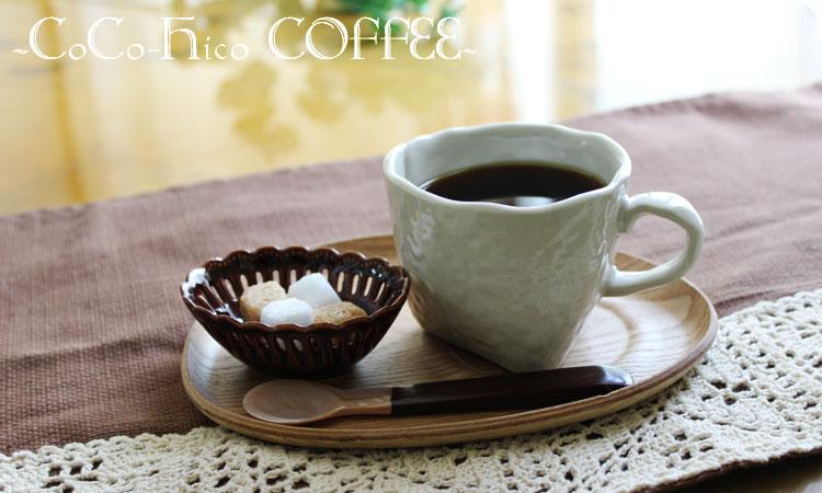 ココヒココーヒー