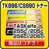 TK8306対応トナー