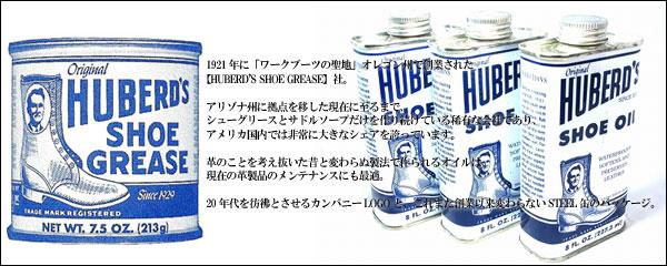 HUBERD'S