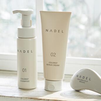 NADEL(ナデル)カラーリスト・シャンプー&クリームリペア&ブラシ・キット