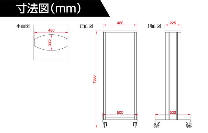 楕円型電飾スタンド看板