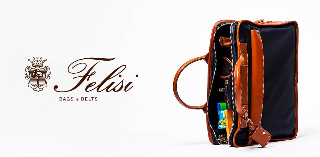 Felisi(フェリージ)ナチュラルレザーにこだわり、手づくりのぬくもりとモダンな洗練をたたえたビジネスバッグ、ブリーフケース