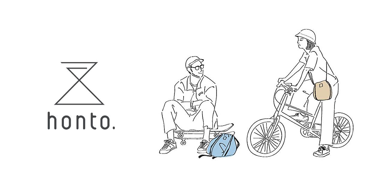 honto(ホント)ほんとにつかいやすいバッグ