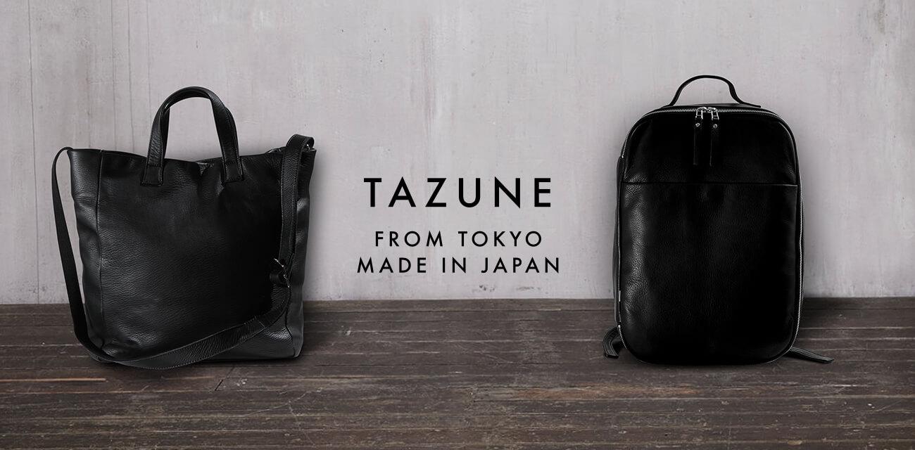 TAZUNE(タズネ)は日本の職人文化の後継、次世代の人材育成の先に日本のモノづくりの復権を目指すブランド。