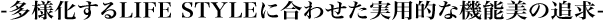 SPEC MILITARY ELEMENT LINE