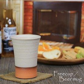 深雪フリーカップ