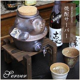 茶釜狸焼酎サーバー