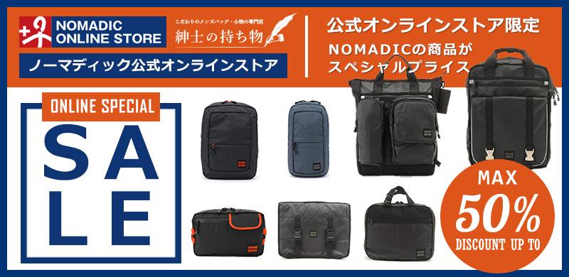 nomadic_sale