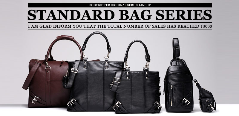 standard bag series