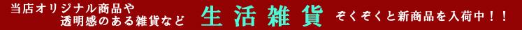 ��柑��襖