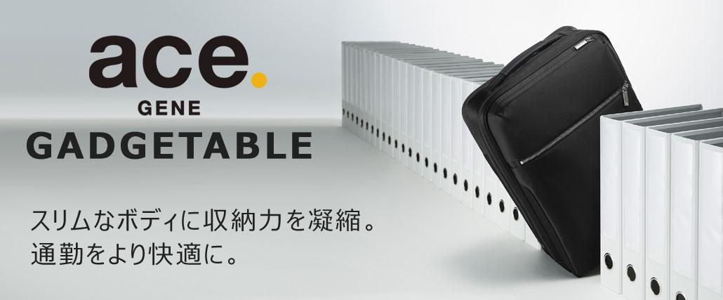 EVL-3.0