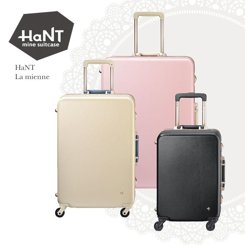 ハント ラミエンヌ スーツケース 05633:87L