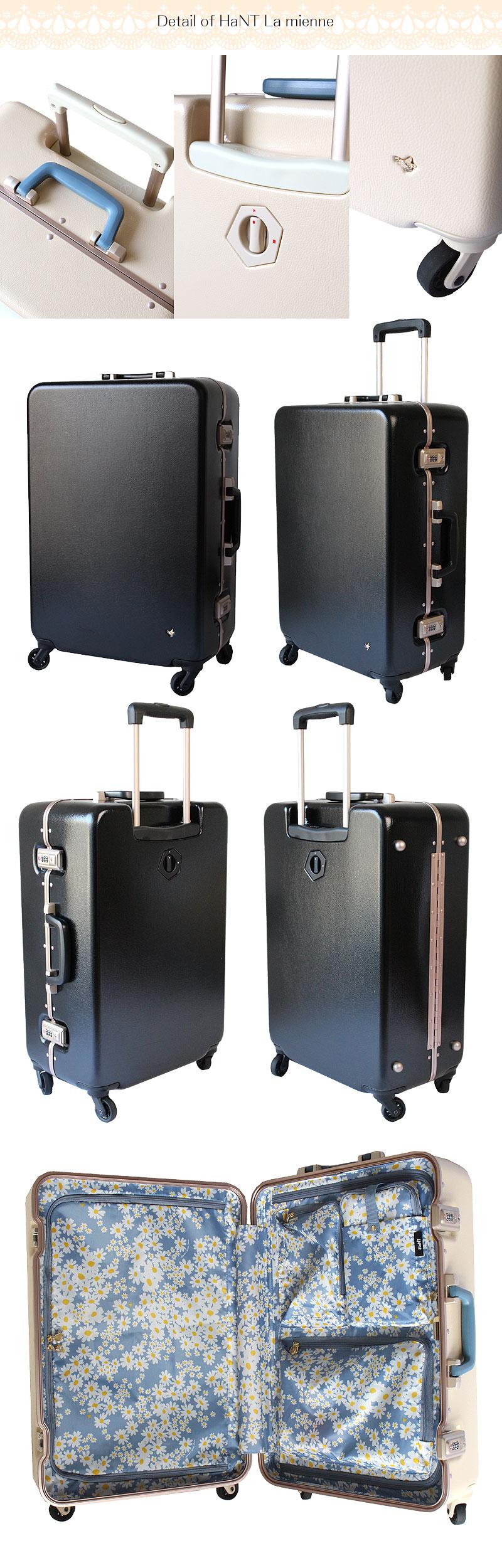 女性向けとしてはめずらしいフレームタイプのスーツケース