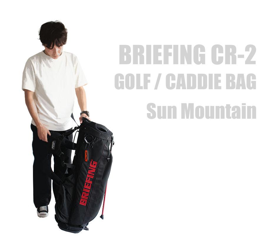 ブリーフィング CR-2 キャディバッグ ゴルフバッグ BRF323219モデル画像01