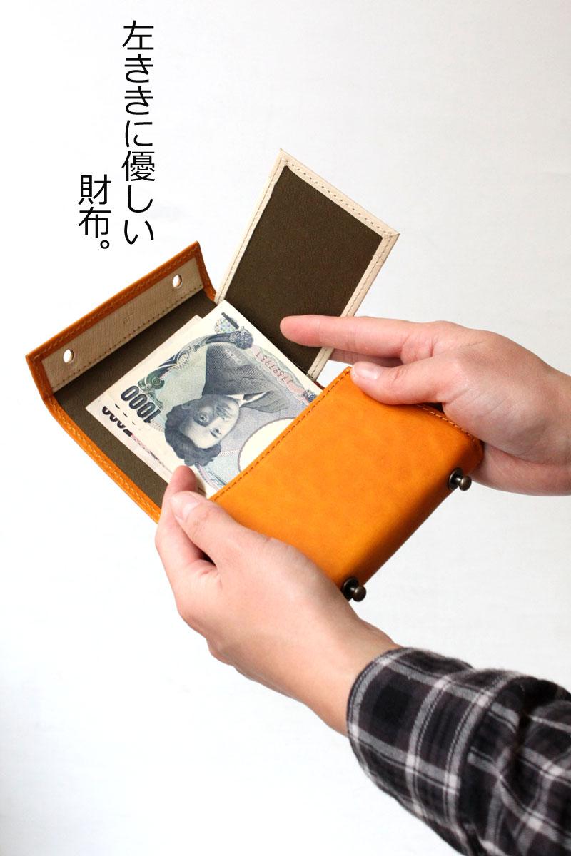 エムピウ財布25 左用 top