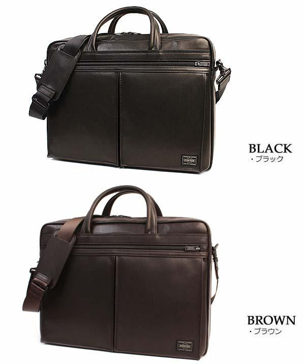 ポーター アメイズ ビジネスバッグ 022-03783 カラー
