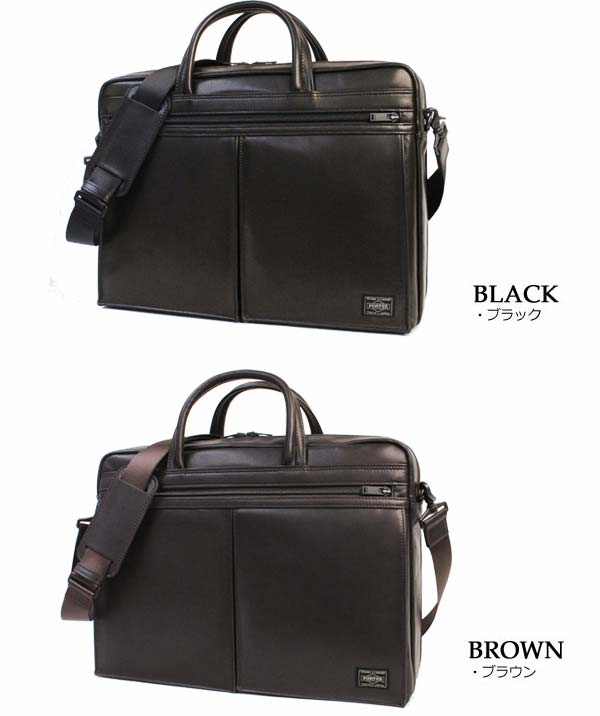 ポーター アメイズ ビジネスバッグ 022-03784 カラー