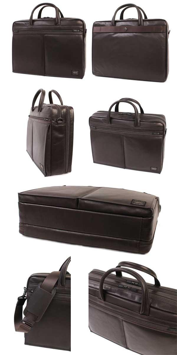 ポーター アメイズ ビジネスバッグ 022-03784 ディティール01