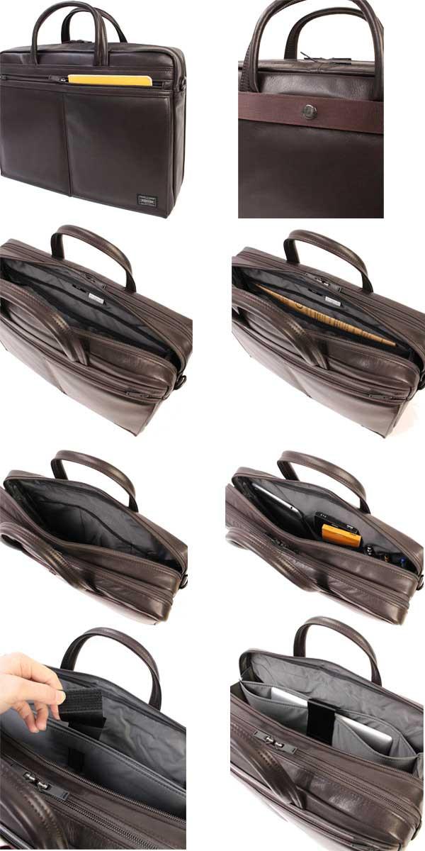 ポーター アメイズ ビジネスバッグ 022-03784 ディティール02