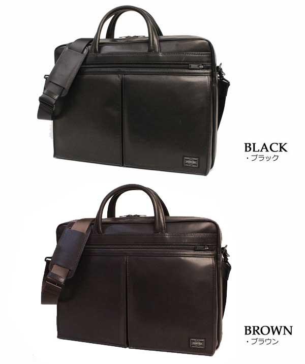 ポーター アメイズ ビジネスバッグ 022-03785 カラー