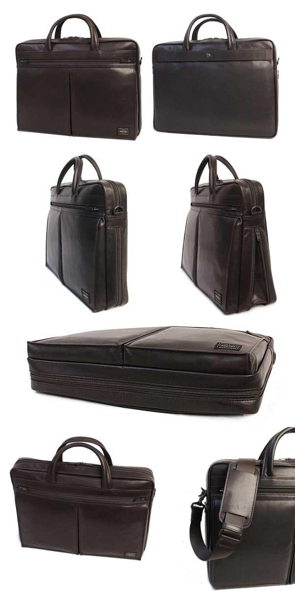 ポーター アメイズ ビジネスバッグ 022-03785 ディティール01