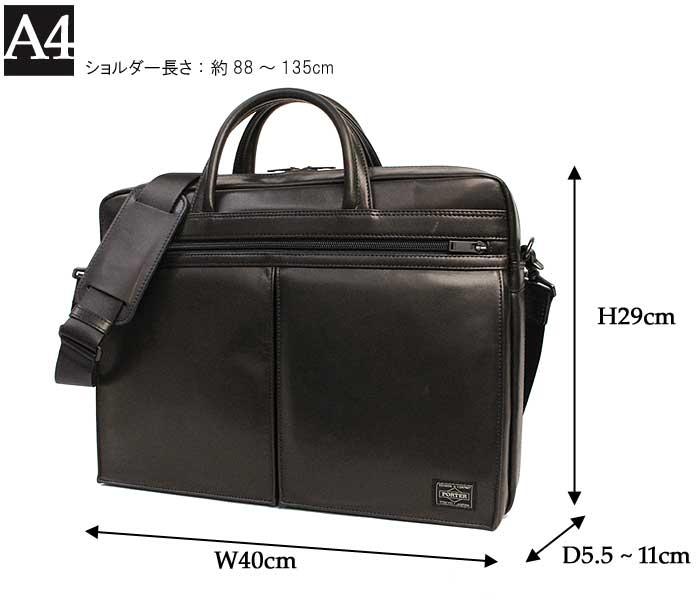 ポーター アメイズ ビジネスバッグ 022-03785 サイズ