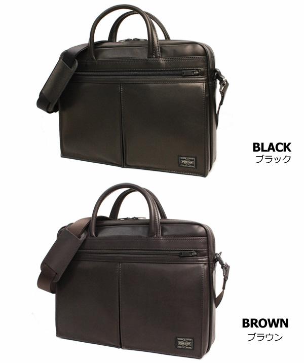 ポーター アメイズ ビジネスバッグ 022-03787 カラー