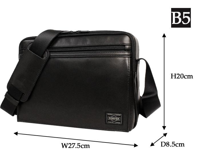 ポーター アメイズ ショルダービジネスバッグ 022-03790 サイズ