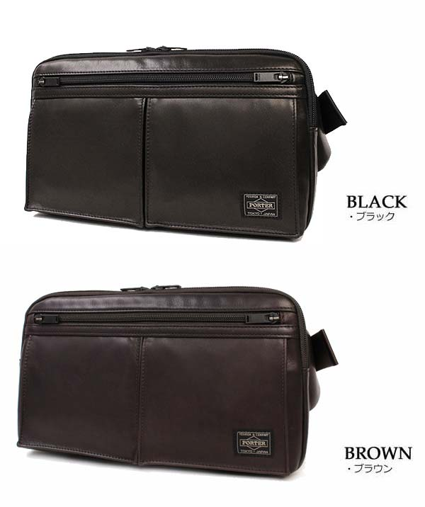 ポーター アメイズ ウエストバッグ 022-03795 カラー