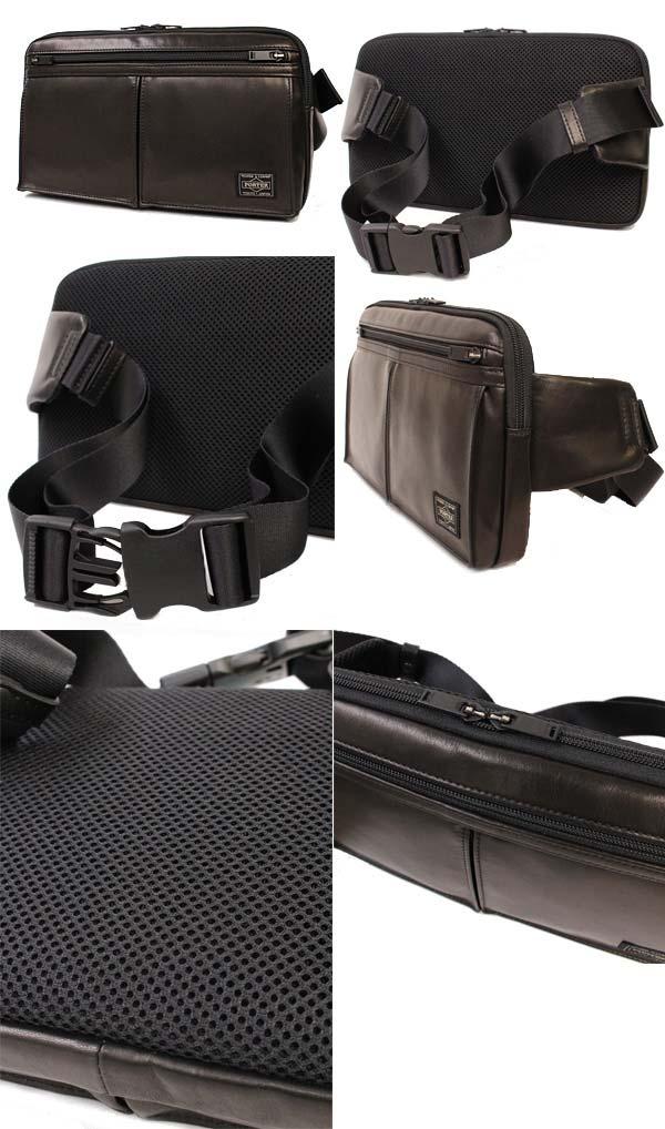 ポーター アメイズ ウエストバッグ 022-03795 ディティール01