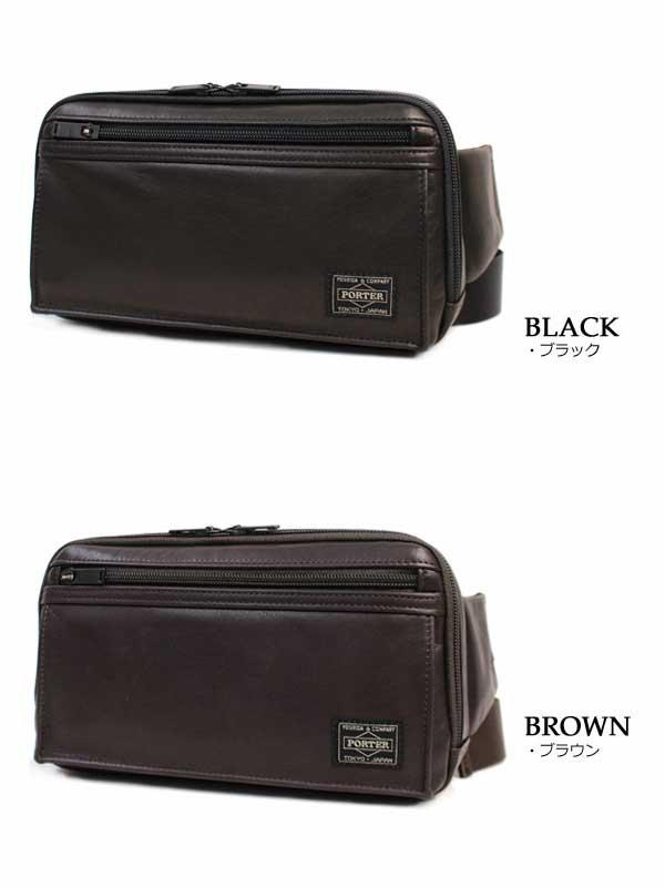 ポーター アメイズ ウエストバッグ 022-03796 カラー
