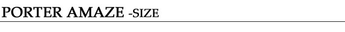 ポーター アメイズ セカンドバッグ 022-03798 サイズ帯