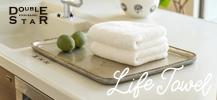 (今治タオル) Life Towel ラフィネ