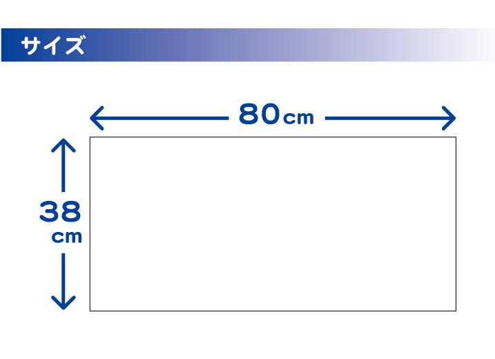 ウィルス対策フィルター エアコン・空気清浄機用 サイズ