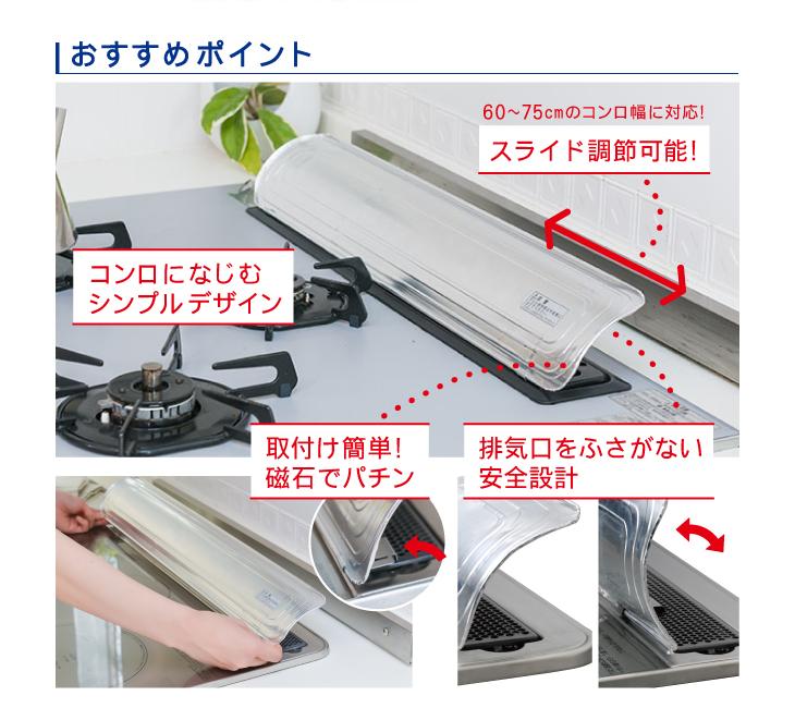 スライド調節可能! 取付け簡単! 磁石でパチン