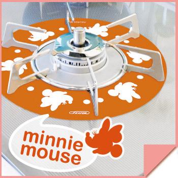 フラットコンロ用ガスマット minnie mouse ミニー Disney ディズニー